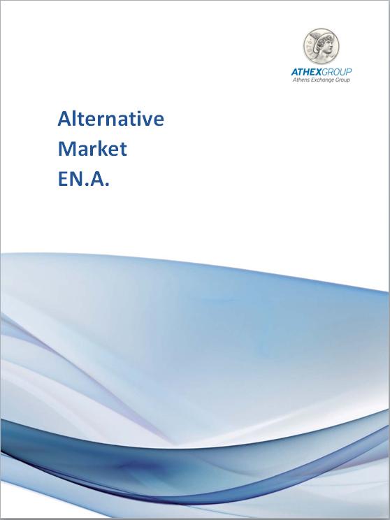 3119a509a4fd Brochure for the Alternative Market